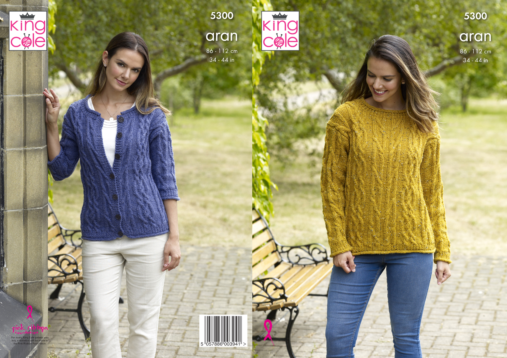 Aran Jumper Knitting Patterns Details About Womens Cable Knit Jumper Cardigan Knitting Pattern King Cole Ladies Aran 5300