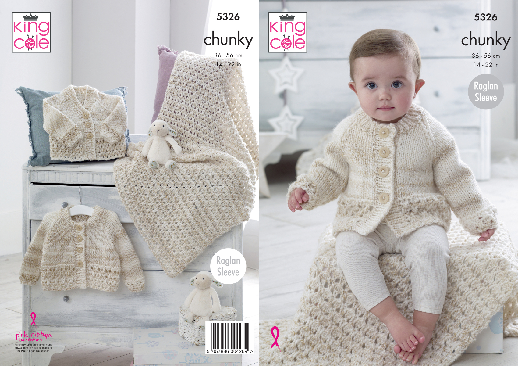 Baby Girl Blanket Knitting Patterns Details About Chunky Knitting Pattern King Cole Ba Round Or V Neck Cardigan Blanket 5326