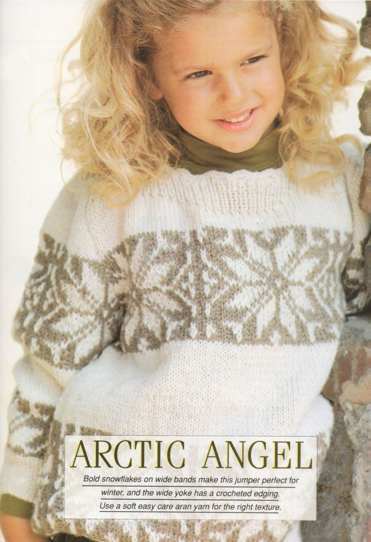 Childrens Aran Knitting Patterns Ba Knitting Patterns Jumper Childrens Aran Fair Isle Snowflake