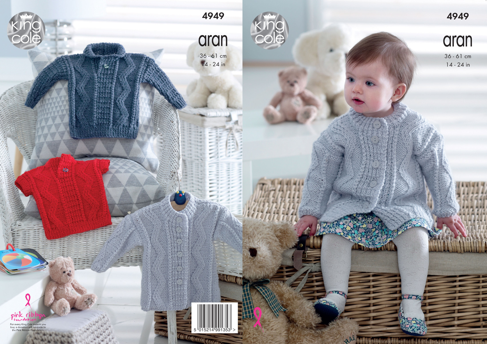 Childrens Aran Knitting Patterns Details About King Cole Ba Aran Knitting Pattern Cabled Coat Jumper Sleeveless Pullover 4949