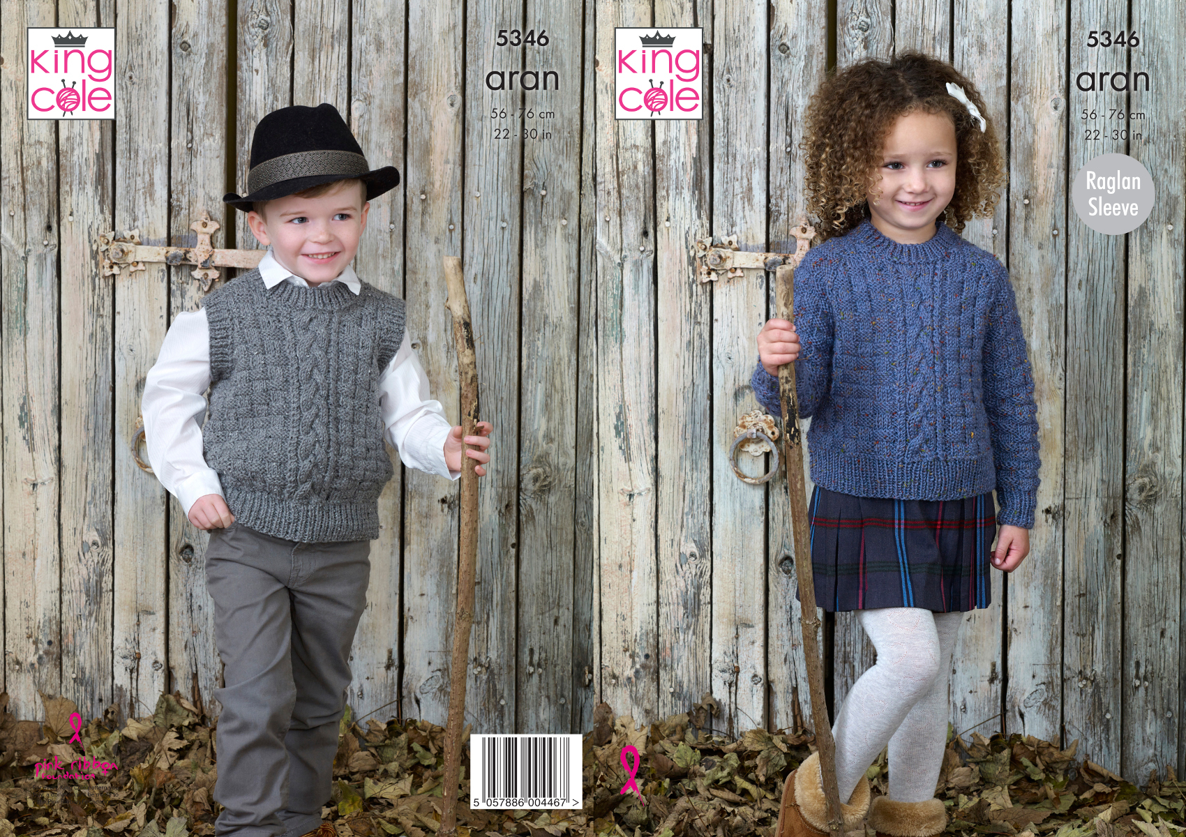 Childrens Aran Knitting Patterns Details About King Cole Childrens Aran Knitting Pattern Girls Boys Cable Sweater Slipover 5346