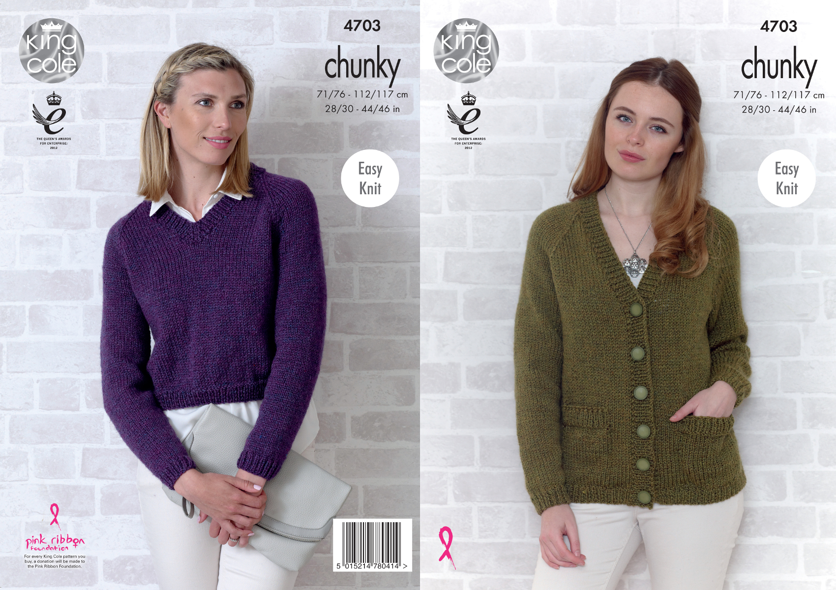 Easy Jumper Knitting Pattern Details About Easy Knit Raglan Jumper Cardigan Ladies Knitting Pattern King Cole Chunky 4703