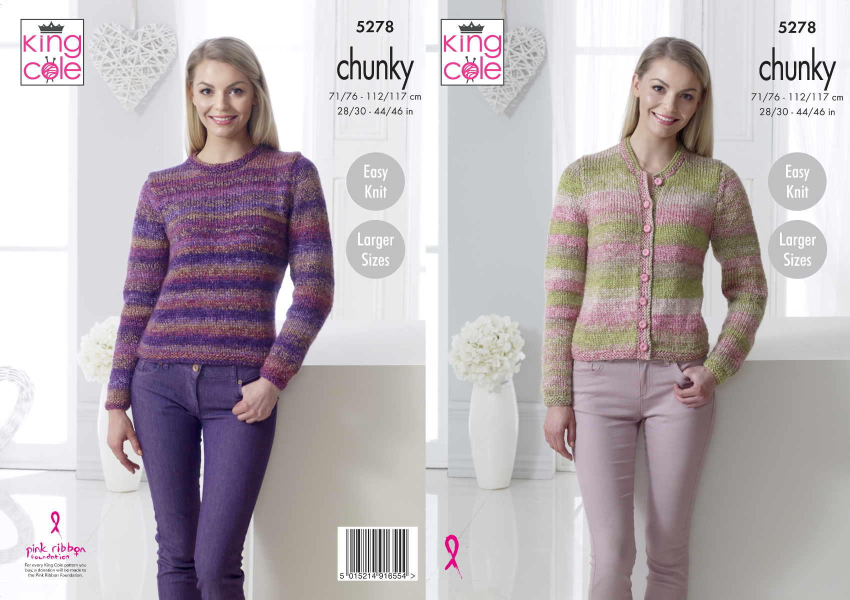 Easy Jumper Knitting Pattern Details About Easy Knit Womens Jumper Cardigan Ladies Chunky Knitting Pattern King Cole 5278