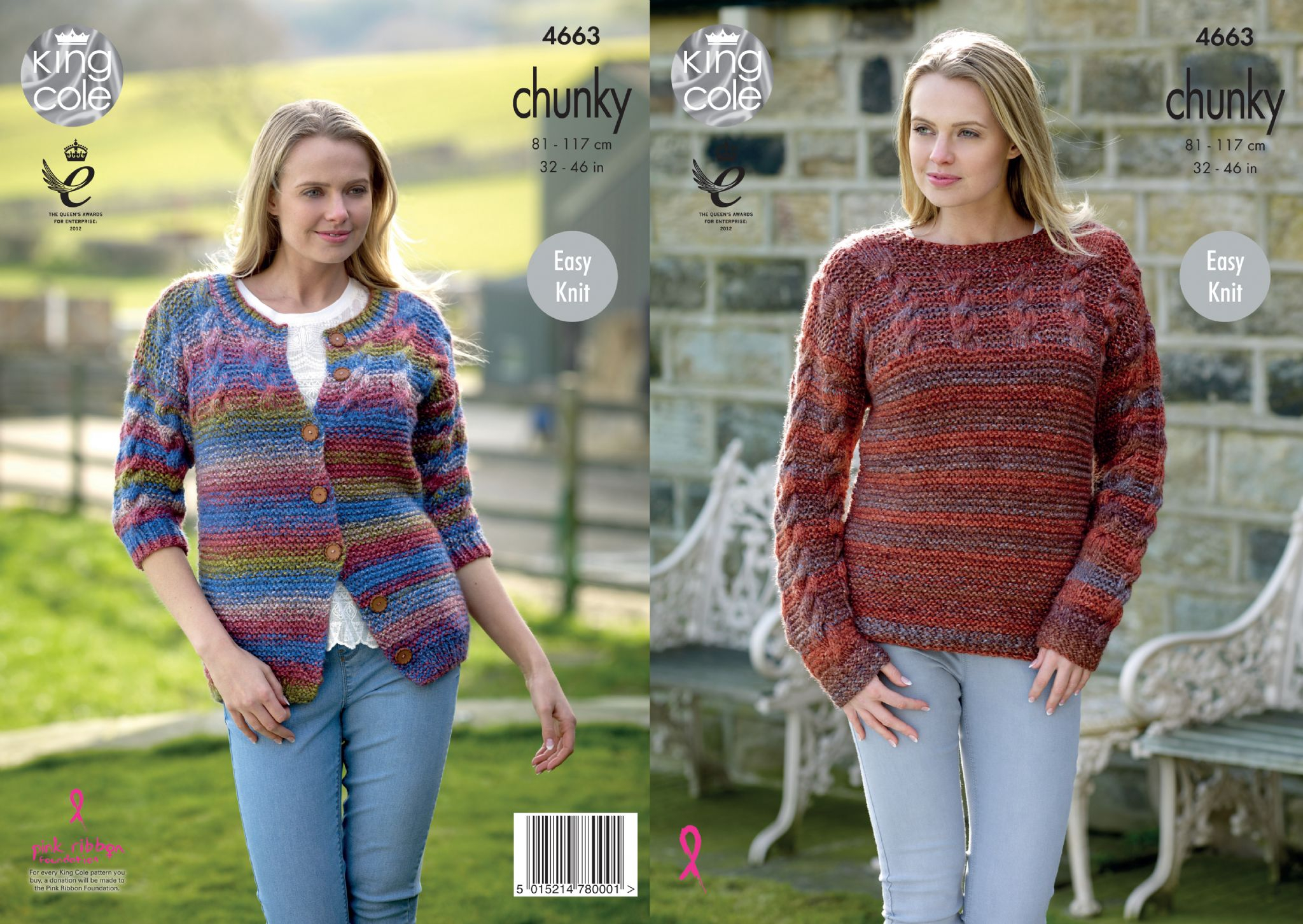 Knit Cardigan Pattern 4663 King Cole Corona Chunky Easy Knit Sweater Cardigan Knitting Pattern Chest 32 To 46