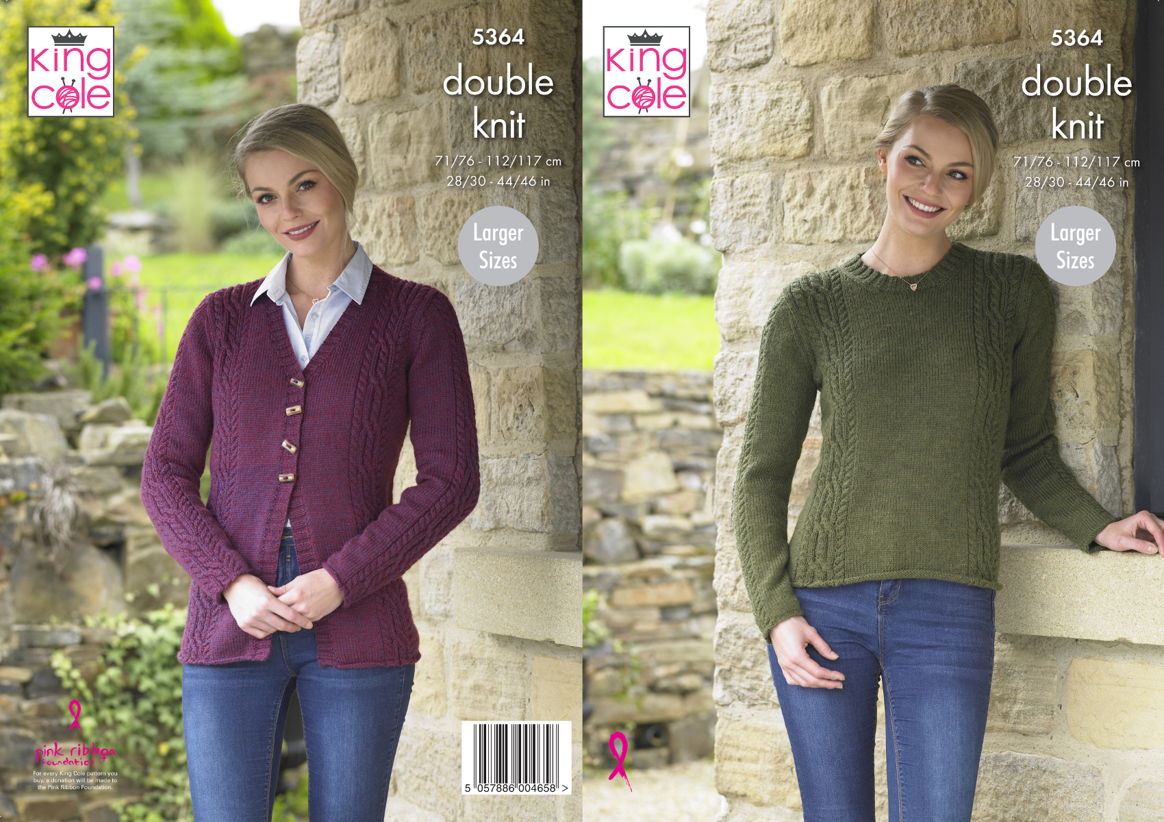 Knit Cardigan Pattern Details About King Cole Ladies Double Knitting Pattern Womens Cable Knit Cardigan Sweater 5364
