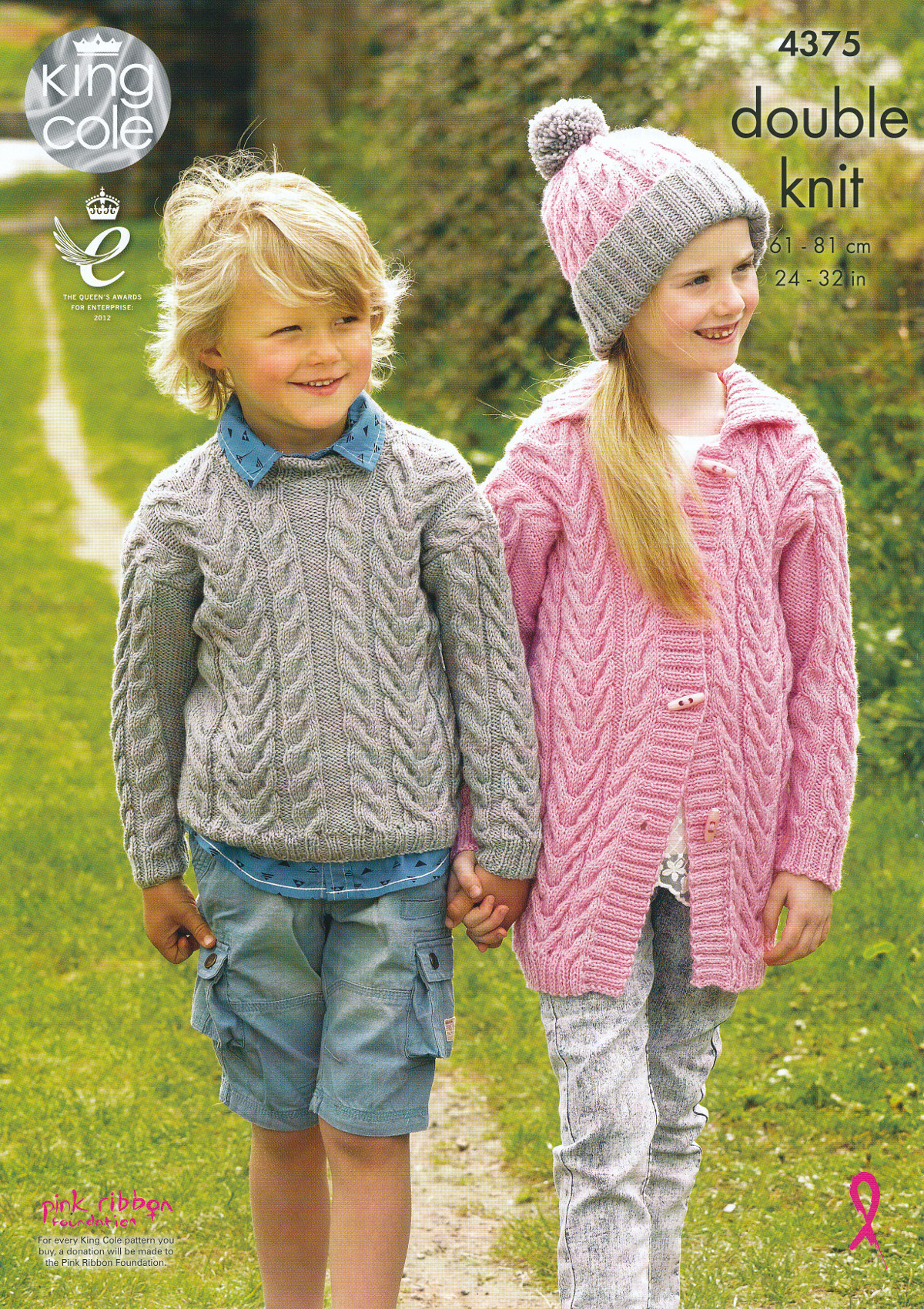 Knit Sweaters Patterns Details About Girls Boys Cable Knit Sweater Cardigan Double Knitting Dk Pattern King Cole 4375