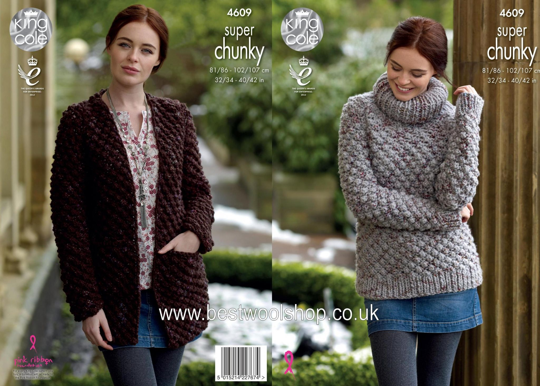 Knitted Jacket Patterns 4609 King Cole Big Value Super Chunky Twist Sweater Long Cardigan Jacket Knitting Pattern To Fit Chest 32 To 42