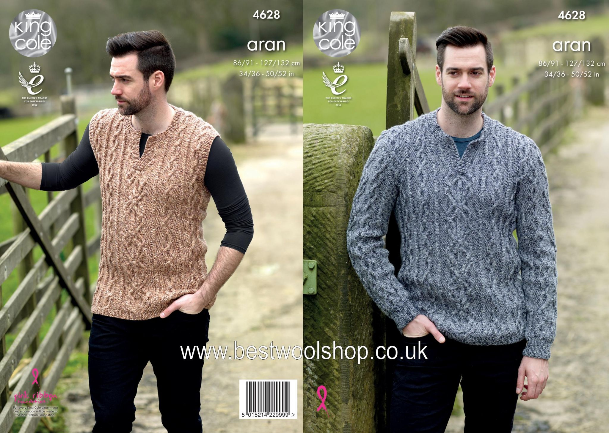Knitted Tank Top Patterns 4628 King Cole Fashion Aran Combo Mens Cabled Open Front Sweater Sleeveless Sweater Tank Top Knitting Pattern To Fit Chest 34 To 52