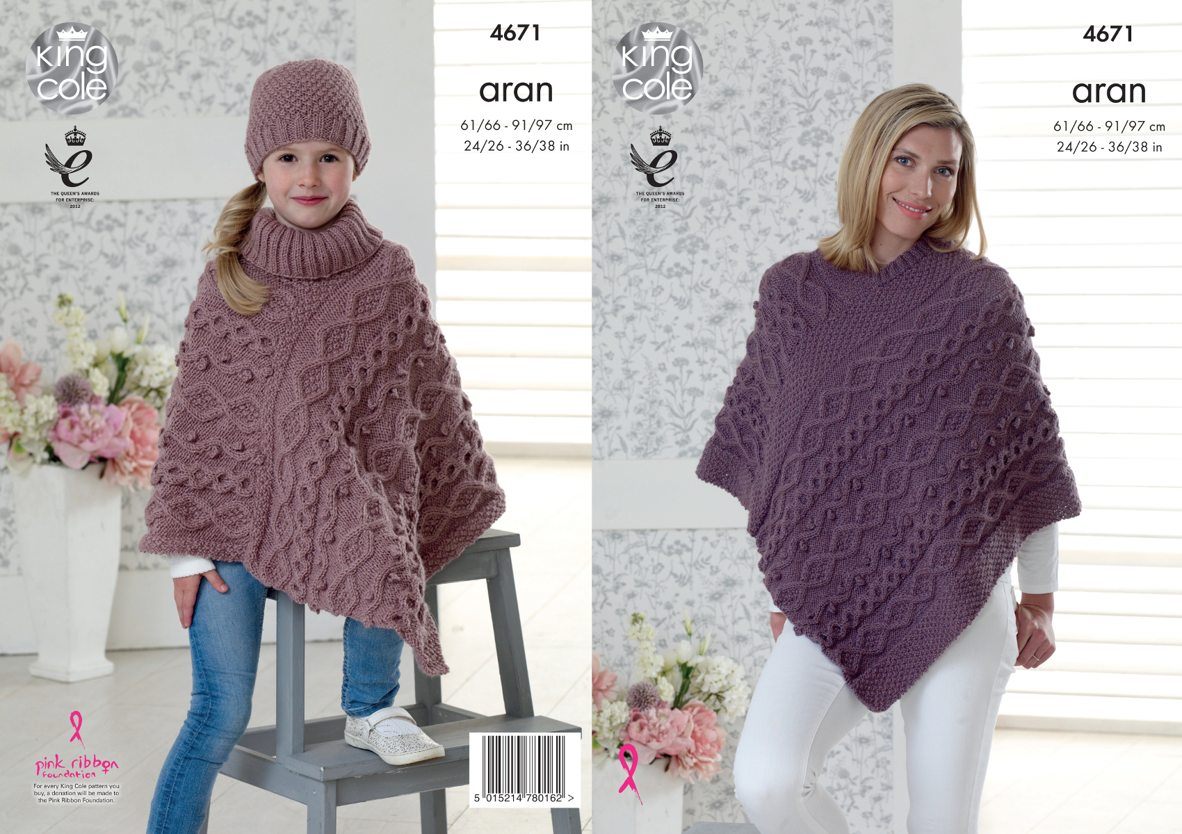 Knitting Pattern For Childs Poncho Details About King Cole Ladies Girls Aran Knitting Pattern V Or Polo Neck Poncho Hat 4671