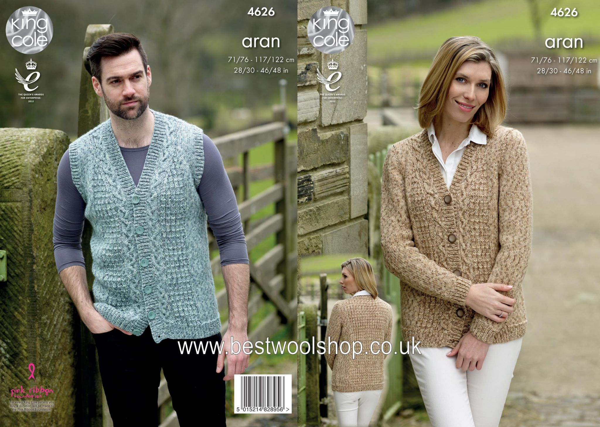 Knitting Pattern Mens Cardigan 4626 King Cole Fashion Aran Combo Mens Ladies V Neck Cardigan Wasitcoat Knitting Pattern To Fit Chest 28 To 48