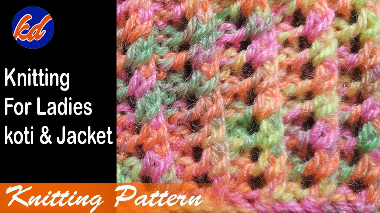 Knitting Patterns Designs Multi Colors Knitting New Beautiful Knitting Pattern Designs