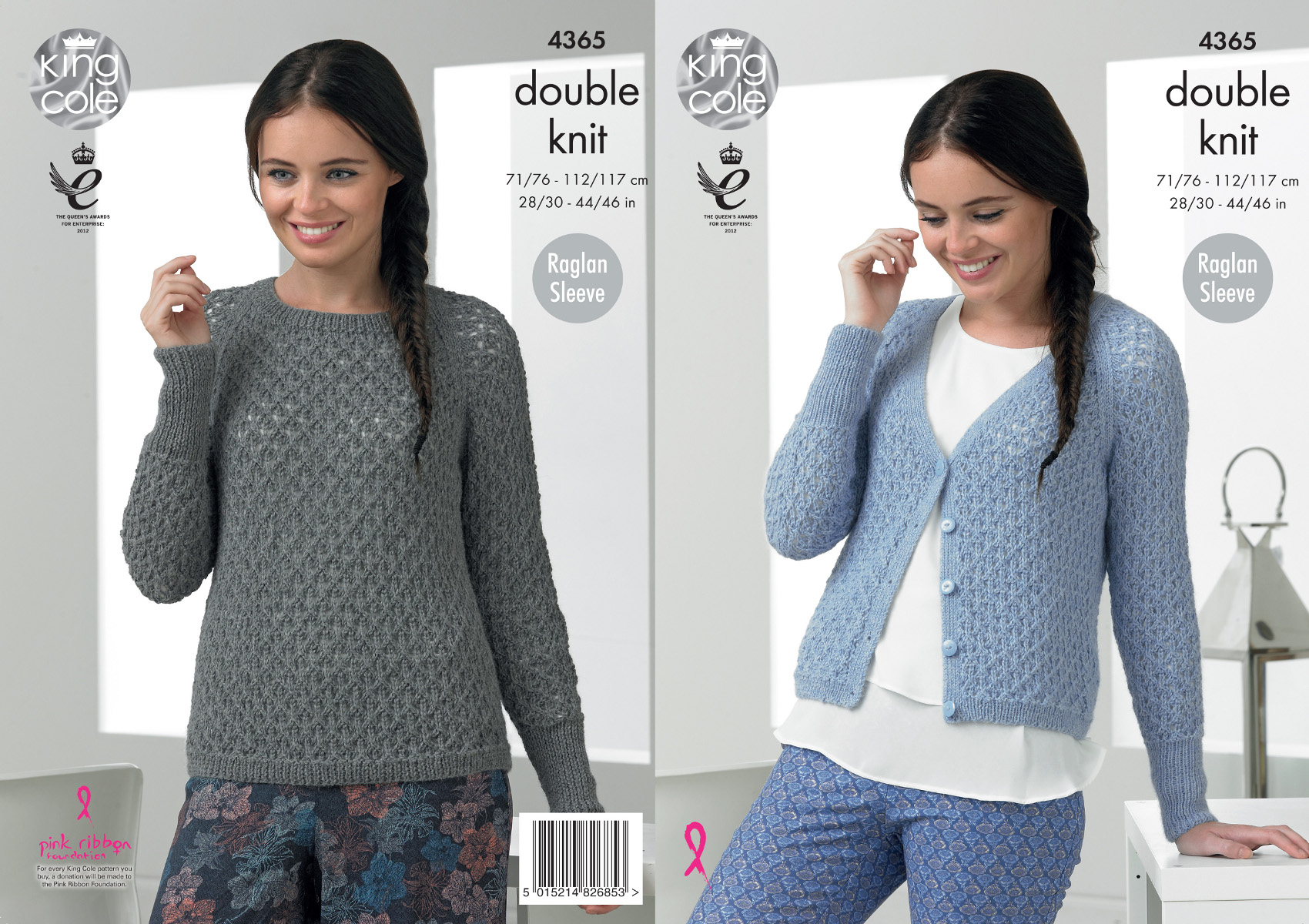 Knitting Patterns For Women Details About Raglan Sleeve Sweater Jumper Cardigan Ladies Knitting Pattern King Cole Dk 4365