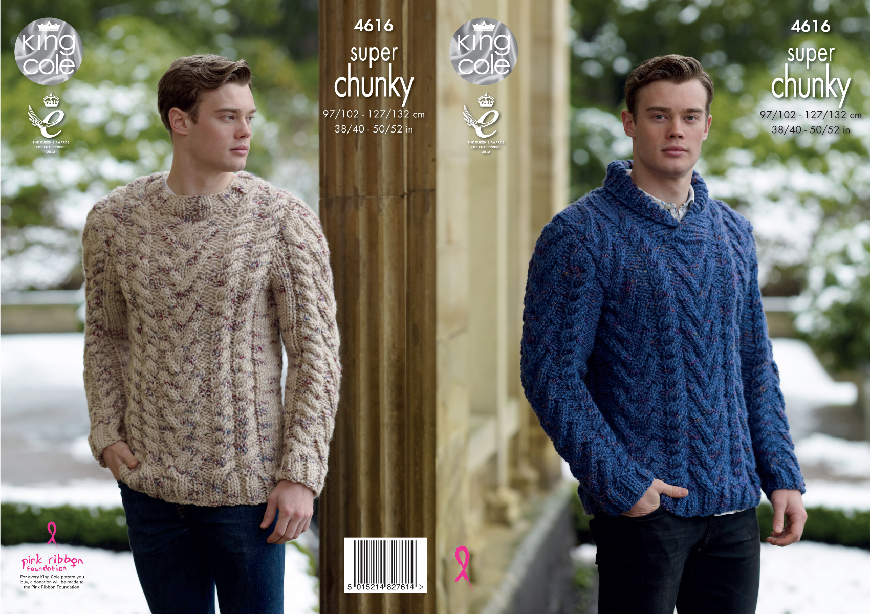 Mens Knit Patterns Details About King Cole Mens Super Chunky Knitting Pattern Round Neck Or Collar Sweater 4616