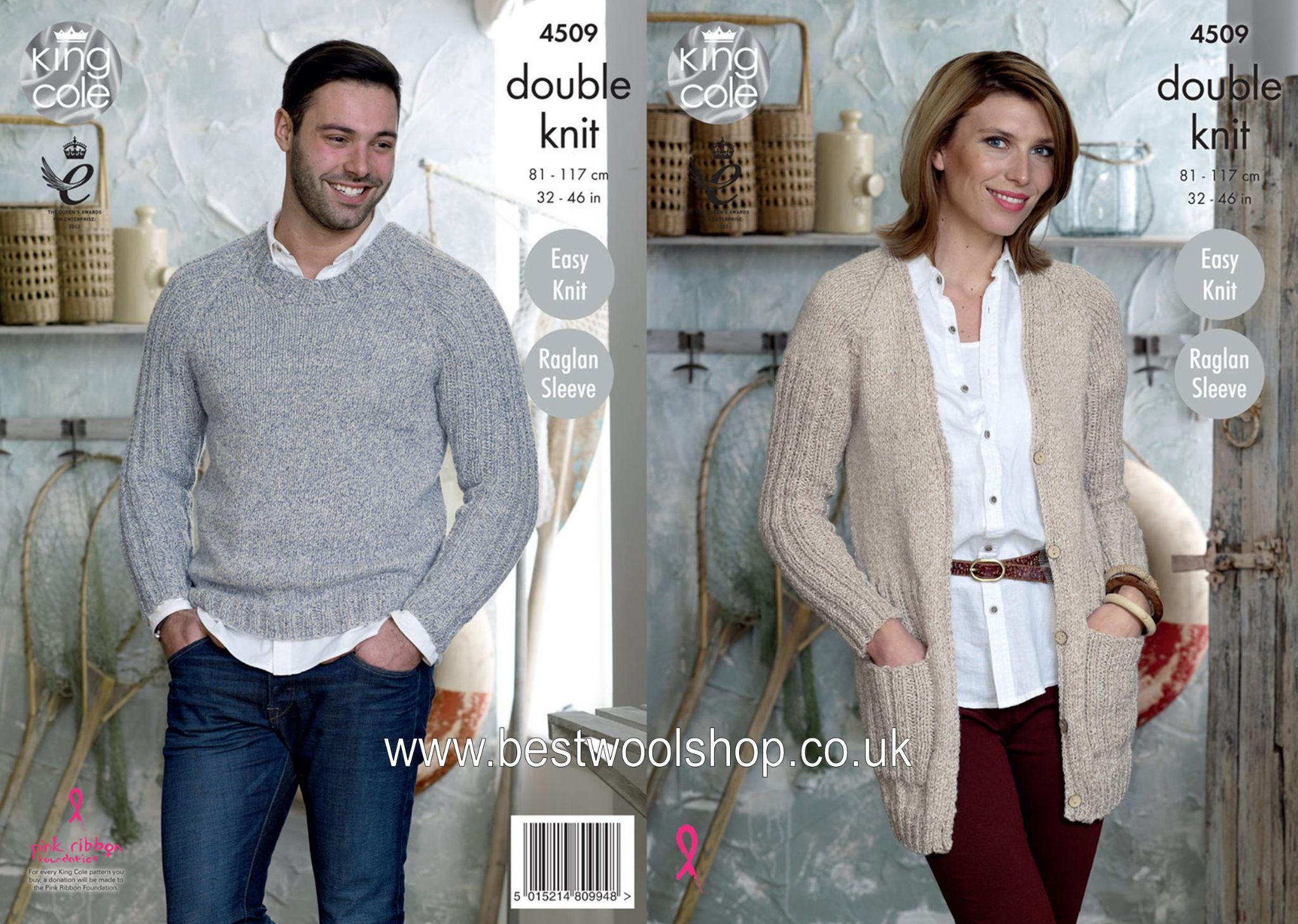 Mens Knitting Patterns 4509 King Cole Authentic Chunky Mens Sweater Long Cardigan Knitting Pattern