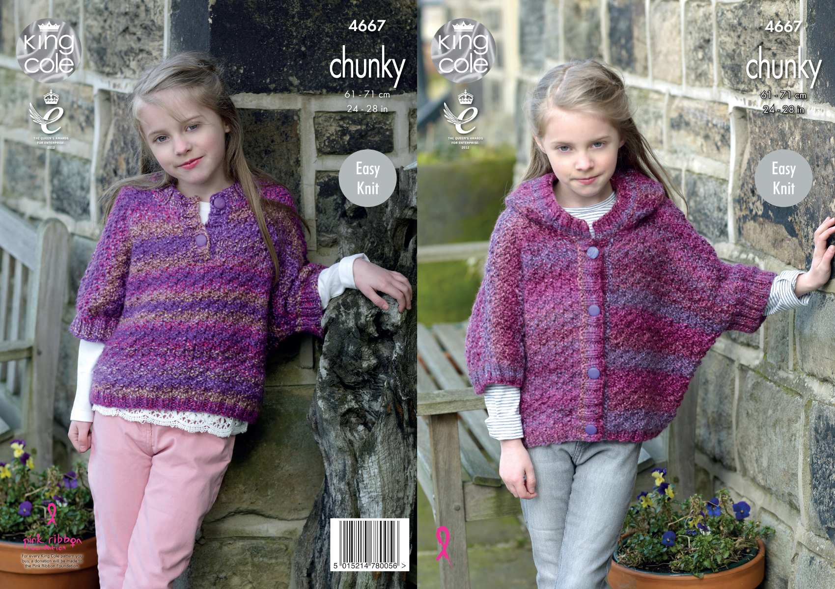 Poncho Knitting Pattern Chunky Details About Easy Knit Girls Hooded Round Neck Poncho Knitting Pattern King Cole Chunky 4667